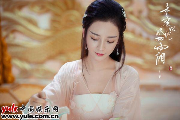 香蜜沉沉烬如霜发布制作特辑自然本真传承华夏文化精髓