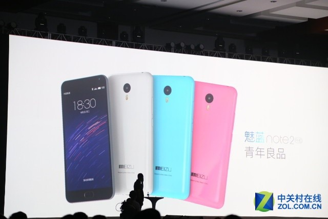 图为:魅族魅蓝Note 2(双4G)